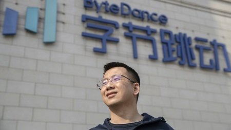 Zhang Yiming in front of his ByteDance building.