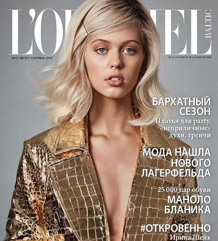 Loren Gray on the cover of L'Officiel Baltics magazine.